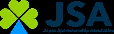 一般社団法人 日本スポーツマンシップ協会